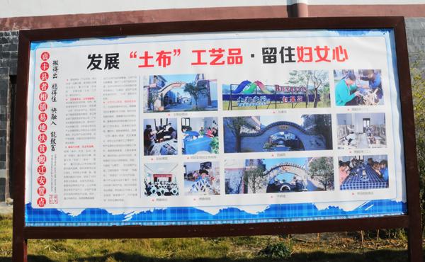 脱贫大决战:贵州大扶贫系列报道之二十