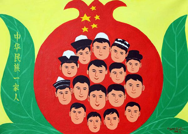 名族团结的绘画-届农民画大赛 民族团结系列作品